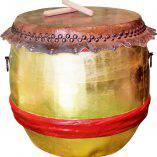 Medium Drum