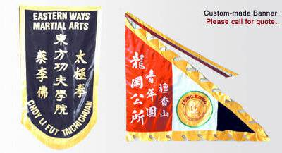 custommade-banners