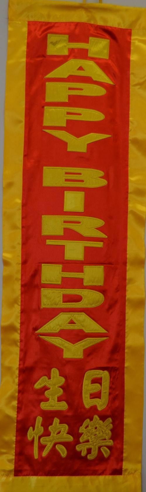 Happy Birthday-Banner (Style BA-02B)