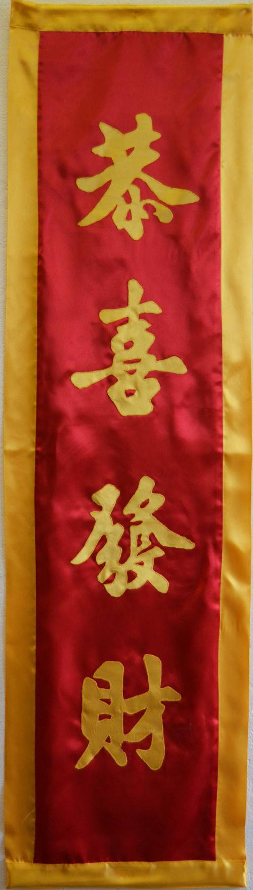 Kung Hei Fat Choy-Banner (Style BA-02C)